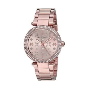 마이클코어스 미니 파커 로즈골드톤 시계 MK6470 $250 → $104.99