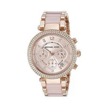 마이클 코어스 MK5896 파커 로즈골드 여성 시계 $295 → $101.99