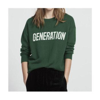 (서현진 착용) 산드로 Generation 니트225유로 → 78.75유로