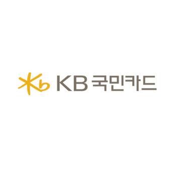 국민카드 해외 이용 캐쉬백 최대 10만원