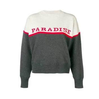 (한혜진 착용) 이자벨 마랑 에뚜왈 파라다이스 스웨터 295유로 → 118유로