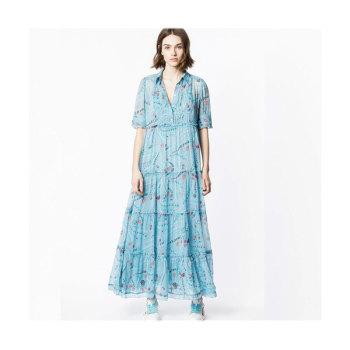 (이효리 착용) 쟈딕 앤 볼테르 라피델 드레스 $398→ $298.5