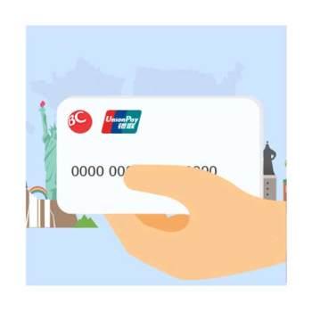 BC 유니온페이 카드 최대 10만원 캐시백