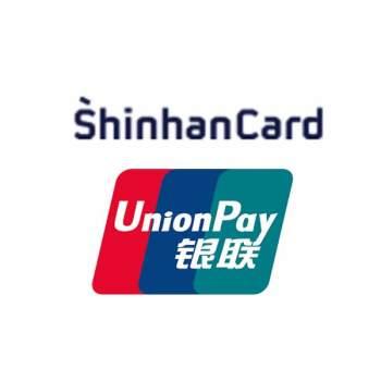 신한카드 유니온페이 미국 온라인 가맹점 캐시백 이벤트
