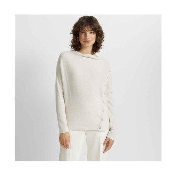 클럽 모나코 Simisola 캐시미어 스웨터 $259 → $153.99