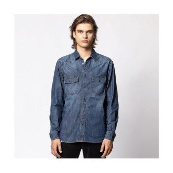 (검사내전 이선균, 정해인 착용) 쟈딕 앤 볼테르 STAN 데님 셔츠 $218 → $130.8