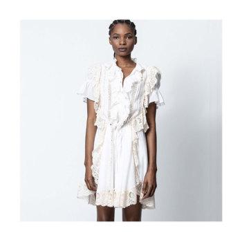 (김빈우 착용) 쟈딕 앤 볼테르 RANK 드레스 $698 → $488.6
