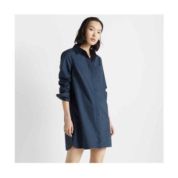 클럽 모나코 Strawberta 셔츠 드레스 $189.5 → $67.9
