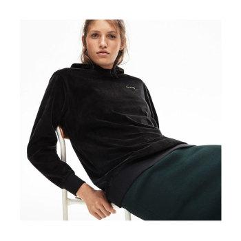 라코스테 골드 시그니처 벨벳 스웨트셔츠 $165 → $98.99