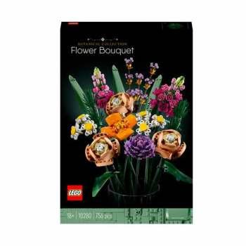 (화사, 미나 사용) 레고 10280 꽃다발 49.99유로